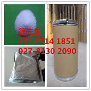 High Purity of Tadalafil Powder Quality Assurance Erectile Dysfunction. 171596-29-5 pictures & photos