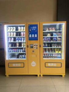 Coin Operated Touch Screen Vending Machine for Canned Food and Drink pictures & photos