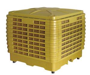 1.1kw Axial Evaporative Air Cooler (CY-18000DA) pictures & photos