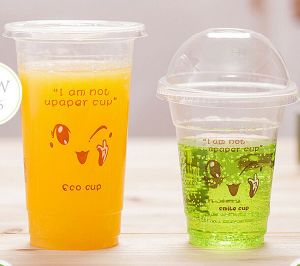Cheap Clean Disposable Plastic PP Cup pictures & photos