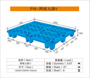 Single Face Heavy Duty 1.2*1*0.145m Size Plastic Pallet