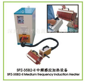 Induction Heater with Hand Held Coil Box pictures & photos