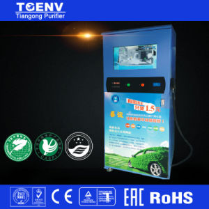 Automatic Car Washer Car Wash Water Dispenser Z pictures & photos