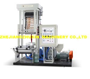 Plastic Film Blowing Machine (Mini SJ-45) pictures & photos