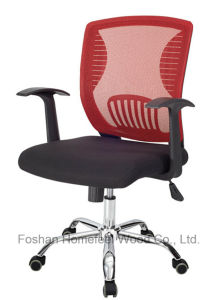 China Manufacturing Modern Ergonomic Office Computer Swivel Mesh Chair (HF-CH008B) pictures & photos