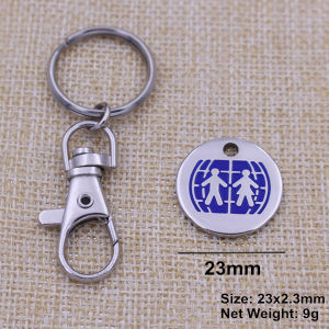 Metal Fashion Gifts Logo Printing Laser Fabric Keychain with High Quality pictures & photos
