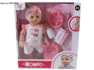 "15"" B/O Boy Doll Toys pictures & photos"