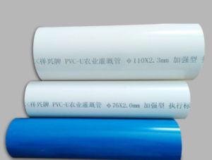 Irrigation PVC-U Pipe pictures & photos