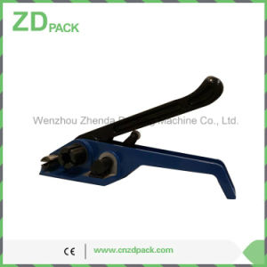 Metal Strapping Band Tensioner Tool (2219) pictures & photos