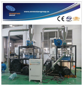Plastic Powder Making Machine (LLDPE PE HDPE EVA PET etc) pictures & photos