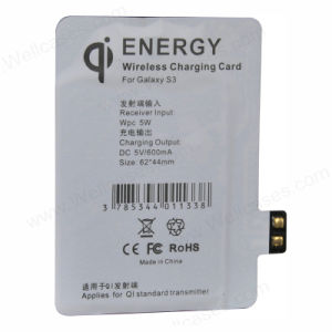 Wireless Charging Receiver Charger for Samsung S3
