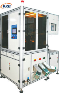 Eddy Current Type Optical Sorting System
