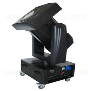 4000W Xenon Lamp Waterproof Moving Head Sky Search Light pictures & photos