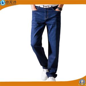 New Design Men Skinny Denim Pants Stretch Blue Cotton Jeans