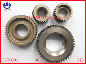 Aerospace Brand Precision Gear