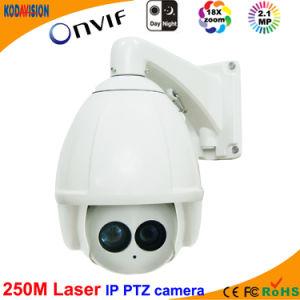 1080P IP Long Range PTZ Laser Camera pictures & photos