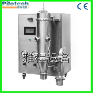 English Interface Large Particles Spray Dried Drying Machine pictures & photos
