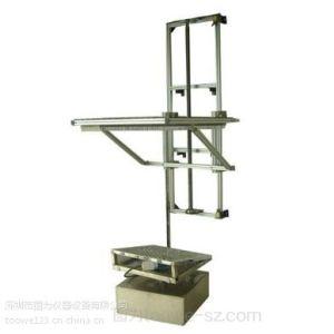 IEC60529 Ipx1 Ipx2 Drip Testing Device (FC-7012)