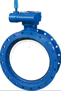 Sell Pipeline Flange Butterfly Valve