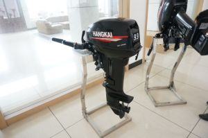 Powerful 2 Stroke 18HP Marine Engine Outboard Water Cooled pictures & photos