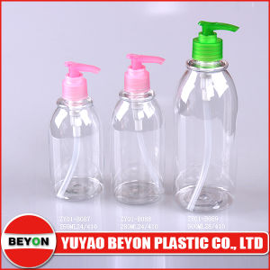 280ml Clear Cylinder Pump Pet Bottle (ZY01-B088) pictures & photos