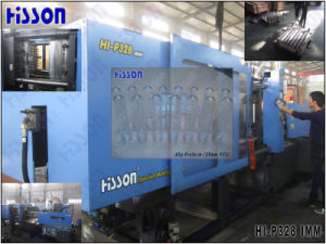 Servo Motor Energy Saving Pet Preform Injection Molding Machine pictures & photos