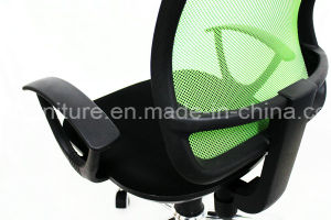 Most Popular Office Chair AG Management Office Chair Black