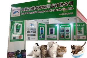 Strip & Ball Cat Litter for Cat Toliet pictures & photos