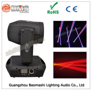 Guangzhou Baomashi 330W 15r Moving Head Beam Light