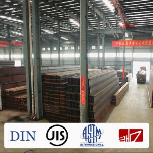 JIS/GB/ASTM Steel H Beam Size pictures & photos
