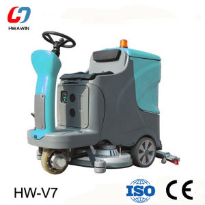 Automatic Ride on Floor Scrubber Machine for Sale pictures & photos