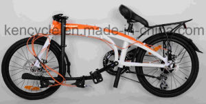 Fashinable 20 Inch Aluminum Alloy Frame 7 Speed Folding Bicycle pictures & photos