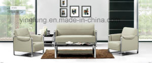 Modern PU Leather Office Sofa with Stainless Frame (SF-6052) pictures & photos