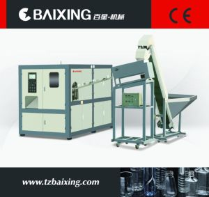 Full Automatic Bottle Blow Molding Machine (BX-S2) pictures & photos