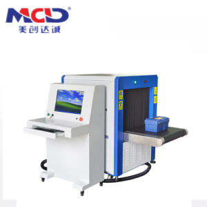 Mcd X Ray Baggage Scanner