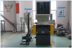 Plastic Crusher for PVC Board pictures & photos