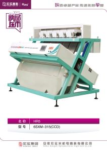 Model 1-10 Tons Per Hour Complete Set Rice Color Sorter Machine pictures & photos