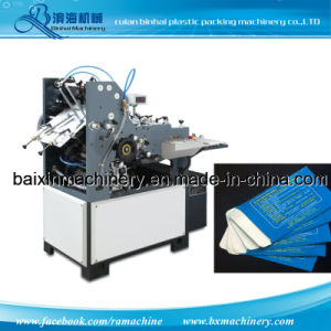 Pharmaceutical Envelope Making Machine pictures & photos