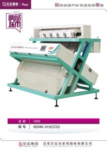 Hr5 Rice Color Sorter pictures & photos