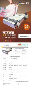 Fd1628 Long Flatbed Printer for Black T-Shirts Direct Printing pictures & photos