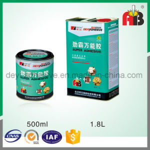 1.8L Multi-Purpose High Strength Contact Cement Leather Contact Glue pictures & photos