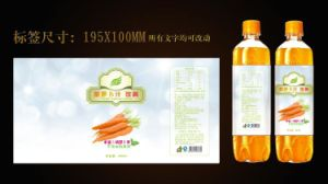 Factory Producing All Kinds of Drinks Label, Adhesive Sticker pictures & photos