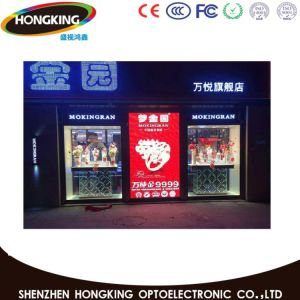 P7.62 Semi-Outdoor LED Screen with 3 Years Warranty pictures & photos