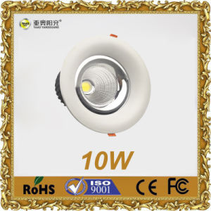 Hot Sale Surface Mounted LED Downlight 10W with COB Chips pictures & photos