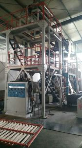High Quality Rotary Die ABA Film Blowing Machine pictures & photos