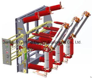 Spring Operation Mechanism Standard Vacuum Switchgear-Yfzn35-40.5D/T63-31.5