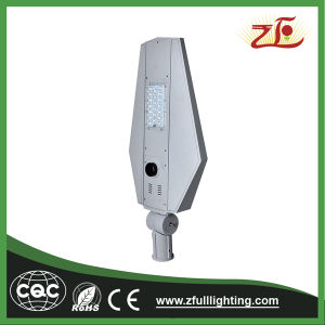 20W Best Price Cheapest Price Solar LED Street Light, All in One Solar Street Light/LED Street Lighting pictures & photos