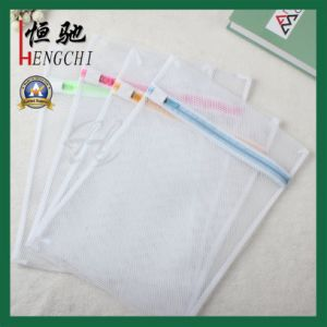 Clothing Protective Mesh Washing Bag Set with Zip (3 Pack) pictures & photos