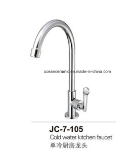 7103 Metal Bathroom Mixer, Kitchen Tap & Faucet pictures & photos
