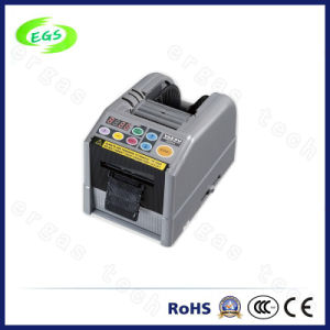 Automatic Adhesive Tape Cutting Machine, Automatic Tape Dispenser pictures & photos